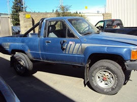 1987 TOYOTA PICK UP TRUCK SR5 MODEL REGULAR CAB 2.4L EFI MT 4X4 COLOR BLUE Z13458