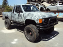 1988 TOYOTA PICK UP XTRA CAB SR5 MODEL 3.0L V6 AT 4X4 COLOR GRAY STK Z13430