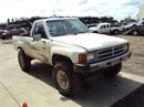 1988 TOYOTA TRUCK REGULAR CAB 2.4L FUEL INJECTION MT 4X4 COLOR WHITE STK Z12245